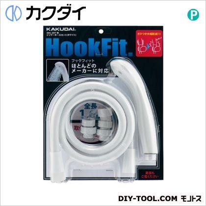 シャワーホースセット ホワイト  366-207-W