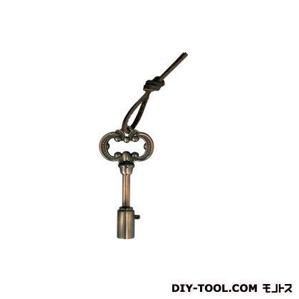 アンティーク調共用栓カギ ブロンズ  742-004