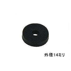 カクダイ ゴムパッキン  外径14ミリ 0721-14