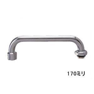 泡沫Uパイプ  170ミリ 0749-170