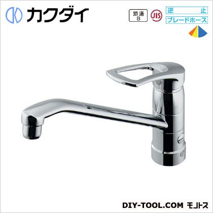 シングルレバー混合栓(分水孔、取付アダプターつき) (117-064)