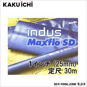 送水ホース インダスマックスフローSD 1インチ(25mm) 30m