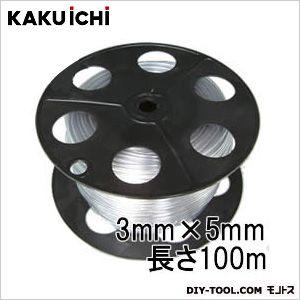 PB巻 透明ホース チューブ 工業用 3mm×5mm 100m