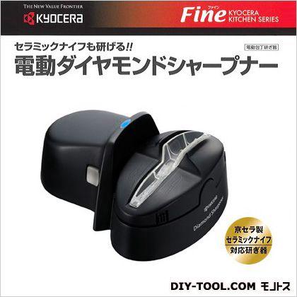 電動ダイヤモンドシャープナー (DS-50)