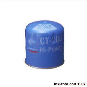 専用カートリッジガス ボンベ(010011) (CT-200)