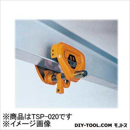 ユニバーサルプレントロリ TS形  2t TSP020