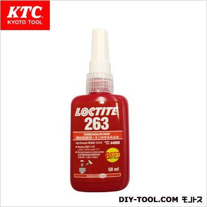ロックタイト(高強度用)  50ml YCD-263