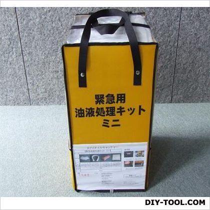 緊急用油液処理キット イエロー(バック色) (緊急キット ミニ) 4品セット