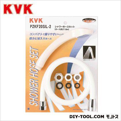 シャワーセット  ホース長:1.6m PZKF20SIL-2