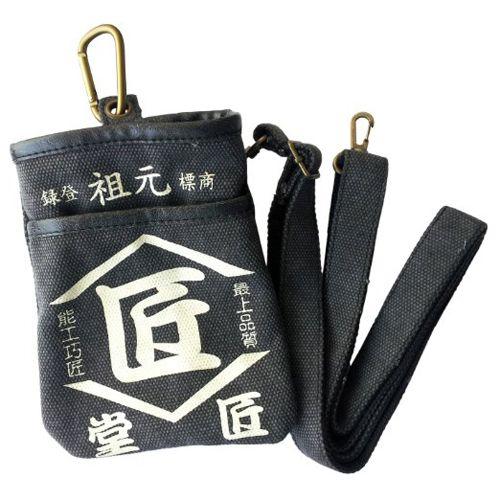 コヅチ 匠堂シザーケース 黒   TD-07BK