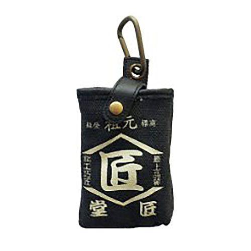 コヅチ 匠堂シザーケース 黒   TD-09BK