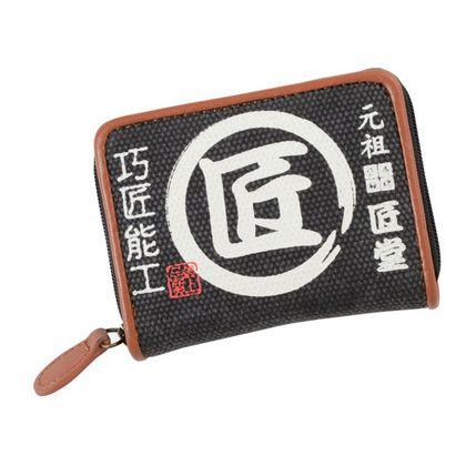 匠堂 財布 黒  TD-05BK
