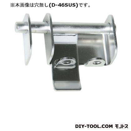 ステンレスW貫抜(穴開き) 電解研磨  D-46H SUS