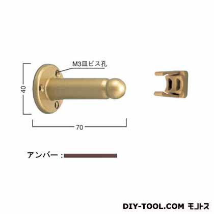 H型兼用戸当 アンバー (D-103)