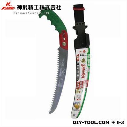 神沢精工 サムライ 特許曲刃鋸 替刃式  一番 荒目  240mm GC-240-LH