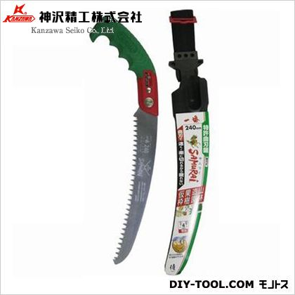 サムライ特許曲刃鋸替刃式一番荒目  240mm GC-240-LH