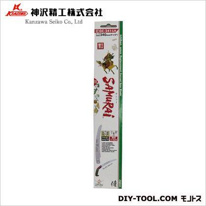神沢精工 サムライ 一番 替刃 荒目  240mm GC-241-LH