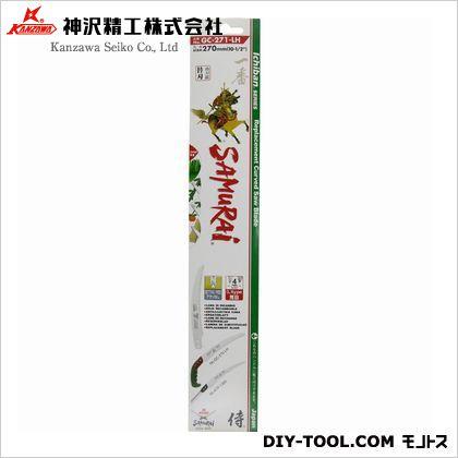 神沢精工 サムライ 一番 替刃 荒目  270mm GC-271-LH