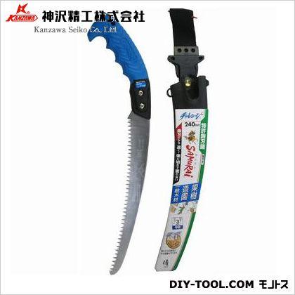 神沢精工 サムライ 特許曲刃鋸 替刃式  チャレンジ 中目  240mm GCM-240-MH