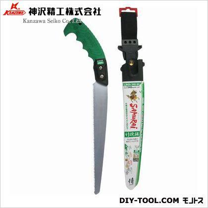 神沢精工 サムライ 替刃式鋸  竹挽鋸 極細目  240mm BGS-240-SH