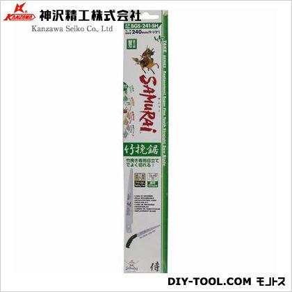 サムライ 竹挽鋸 替刃 極細目  240mm BGS-241-SH