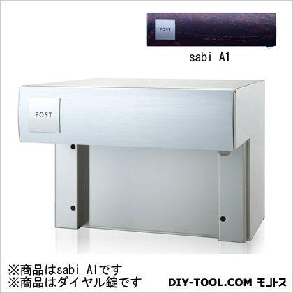 郵便ポストSONIAWoody&Rusty埋込ボックスタイプパネルタイプダイヤル錠 sabi A1  36.7×29×39cm (PA915)