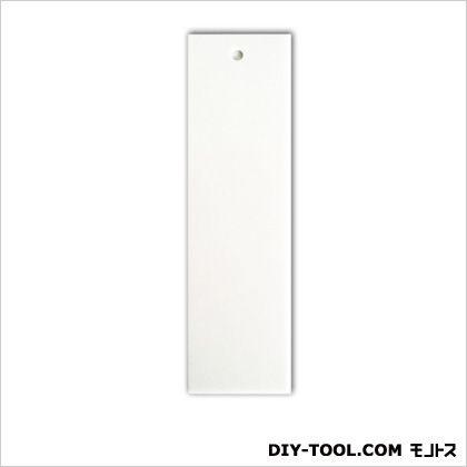 アクリル白無地板穴あき ホワイト 0.2×4×14cm (CNS)