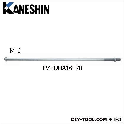 PZユニハットアンカーボルト M16×700 (PZ-UHA16-70(M16×700)) 20