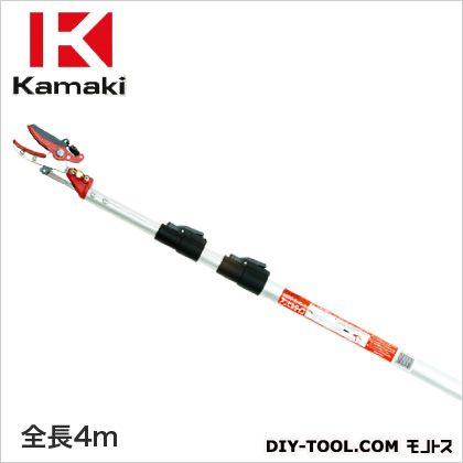 3段継伸縮式高枝切鋏 かるのび サンダン アンビルタイプ 4.0m (#1470A)