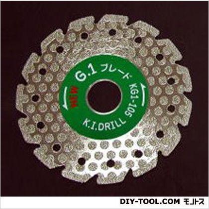 G1ブレード 105mm (KG1-105)