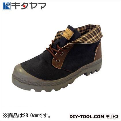安全靴 バグワーム 3E ネイビー 28.0cm (B-24)