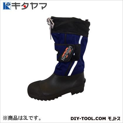 TryAnt 安全靴 ヘキサゴン 長靴 3E ネイビー 3L H-23   耐油・耐薬品用安全靴 安全靴