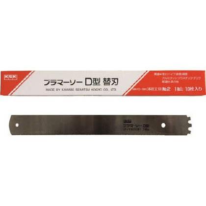 プラマーソー替刃D型用(10枚入)   PD18K 10 枚