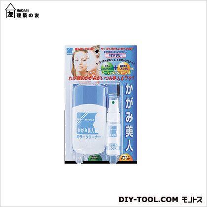 ミラークリーナー かがみ美人 浴室専用  (KB-31)