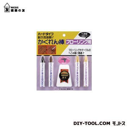 かくれん棒 フローリング用 4色セット ハードタイプ 補修 (FB-30)