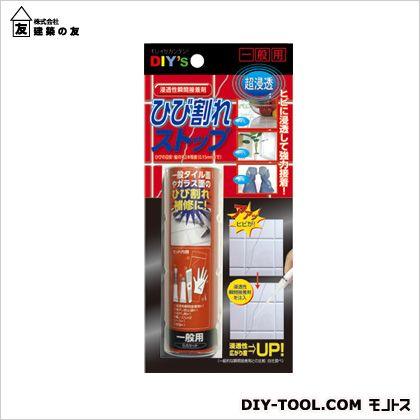 浸透性瞬間接着剤・ひび割れストップ(一般用)   HB-01