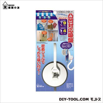 吸盤革命・フック・中   KBK-4