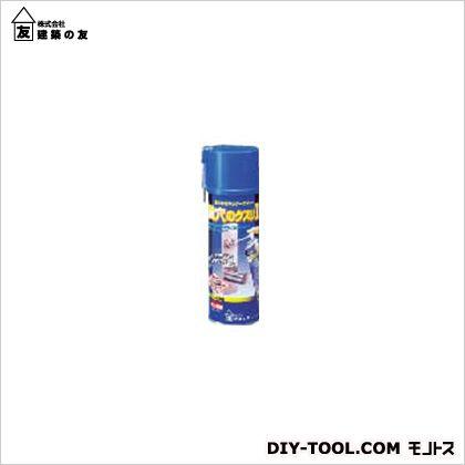 かぎ穴のクスリII(鍵穴のクスリ) 200ml (KK-03)