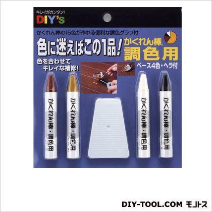 かくれん棒 調色4色セット  W140×L150×H15mm(1セット) AB-50