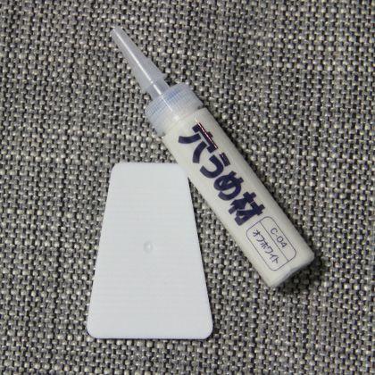 クロスの穴うめ材 オフホワイト (C-04)