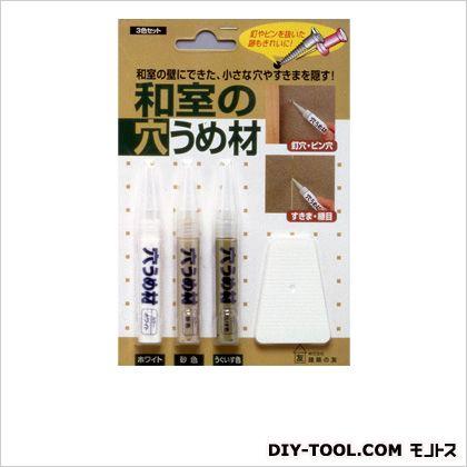 和室の穴うめ材3色セット (C-32)