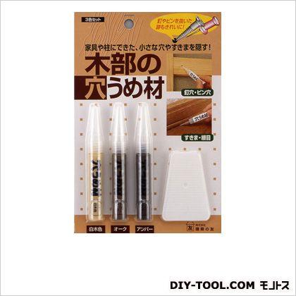 木部の穴うめ材3色セット (M-30)