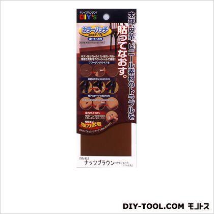 カラーパッチ 転写タイプ 浅いキズ専用 #7 ナッツブラウン W80×L200×H2mm(1セット) KP-07