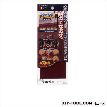 カラーパッチ 転写タイプ 浅いキズ専用 #17 マホガニー W80×L200×H2mm(1セット) KP-17