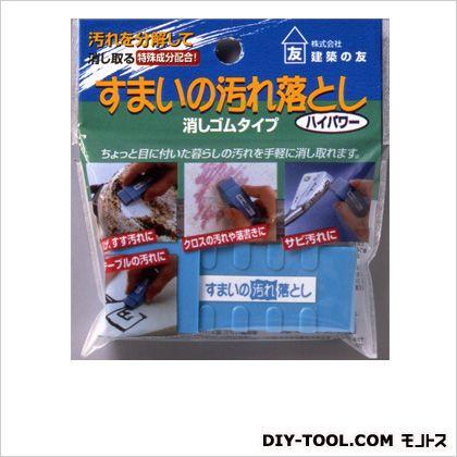 すまいの汚れ落とし(研磨剤配合) (EB-01 )