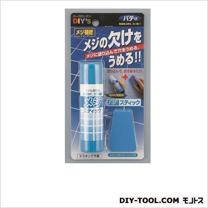 メジスティック (MS-01)