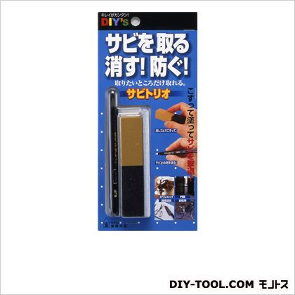 サビトリオ  W90×L200×H21mm(1セット) ST-01