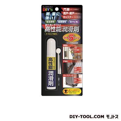 高性能潤滑剤 15ml (KJ-01)