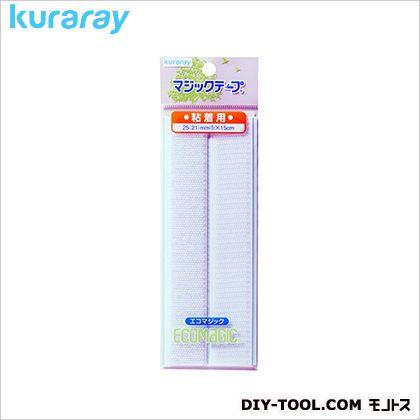エコマジックテープ 白 25mm×15cm (15RN)