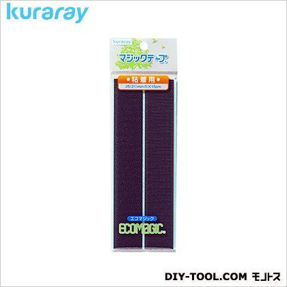 エコマジックテープ 黒 25mm×15cm 15RN